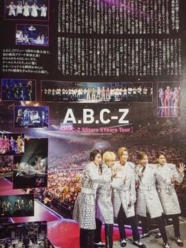 A.B.C-Z★2017年10月号★月刊TVガイド