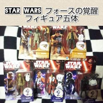 STAR WARSフォースの覚醒★新品★フィギュア五体セット