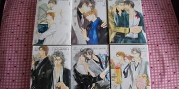 志水ゆき全集 LOVE MODE 全6巻