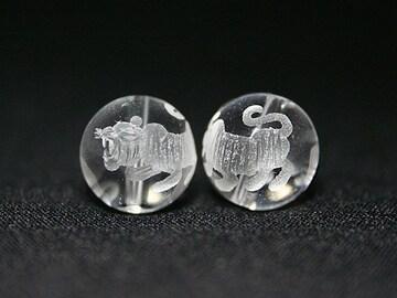 ☆干支(十二支)寅年(虎年)ビーズ1粒☆水晶12mm☆