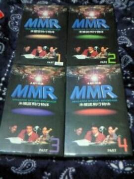 ビデオ 木曜の怪談 MMR 未確認飛行物体 全4巻 DVD未発売 中山秀征