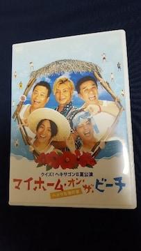 クイズ!ヘキサゴン�U夏公演 マイホーム・オン・ザ・ビーチ ヘキサな海の家 上地DVD