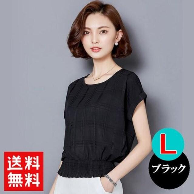 エレガントな 透け感  フレンチ袖 ブラウス 黒 L フォーマルにも  < 女性ファッションの