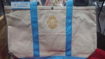 ■新品未使用■日向坂46 欅のキセキくじ LAWSON トートバッグ賞 新品