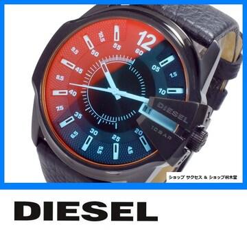 新品 即買い■ディーゼル DIESEL メンズ 腕時計 DZ1657★