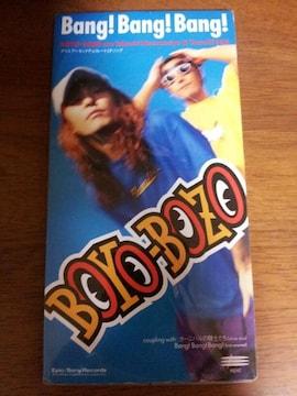 BOYOBOZO☆ボーヨーボーズ*CDシングル美品☆バンバンバンBang×3