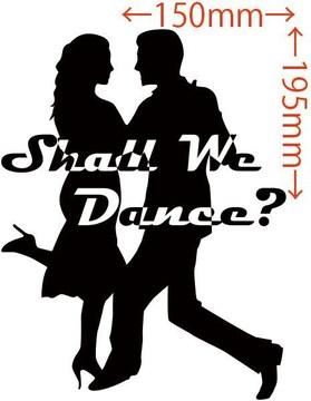 カッティングステッカー Shall We Danse? (ダンス)・3