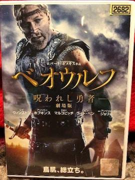 送込み レンタル落ちDVD ベオウルフ-呪われし勇者-劇場版