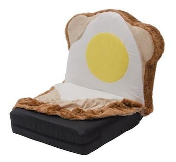 カバーリング エッグパン座椅子