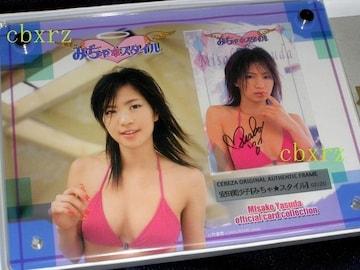 安田美沙子 オーセンティックフレーム02/20 みちゃスタイル