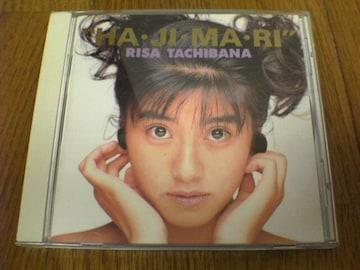 """立花理佐CD """"HA・JI・MA・RI"""" 廃盤"""