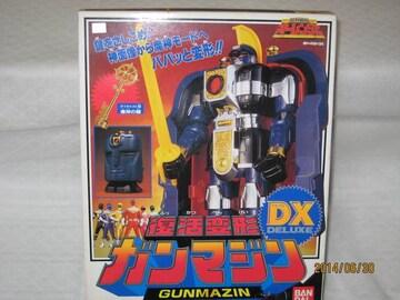 超力戦隊オーレンジャー DX復活変形ガンマジン