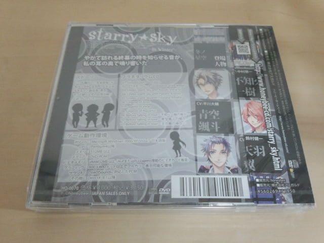 CD「Starry☆Sky〜in Winter〜」中村悠一 平川大輔 鈴村健一● < タレントグッズの
