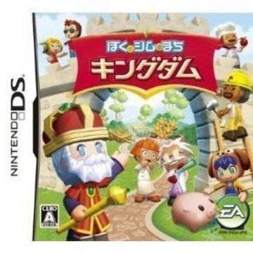 ぼくとシムのまちキングダム☆王国ソフト新品特価即決です!