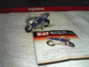 ローソン限定 ヨシムラ 零-50 ファイア スペックVer シークレット