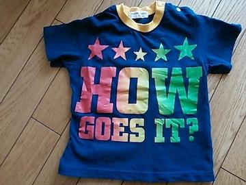 95�a☆男の子用Tシャツ☆