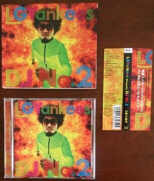 (CD)DJ No.2☆2番の美学★LGYankees,LGMonkees,鈴木雅之