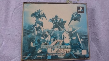 SD ガンダム ジージェネレーション ゼロ G GENERATION ZERO
