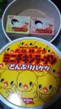 チキンラーメン【オリジナルミニマグカップ】ひよこ&ひめちゃん