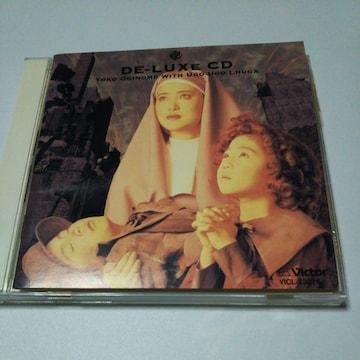 CD荻野目洋子withウゴウゴルーガ Deluxe