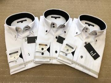 長袖ワイシャツ新品 襟裏黒 3枚セットMサイズ