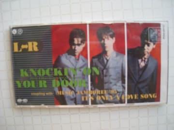 "8cmCD L←→R KNOCKIN""ON YOUR DOOR"
