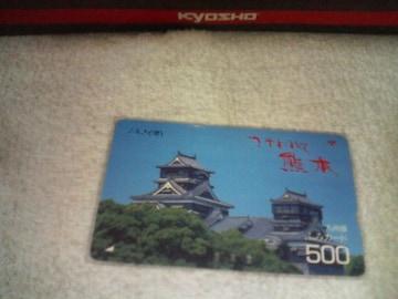 フミカ500   熊本城  九州版 ふみカード 未使用