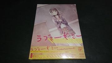 【新品】ラブミーギミー(初回生産限定盤)/Tia ryo(supercell)プロデュース