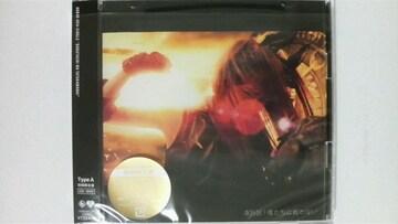 AKB48 僕たちは戦わない Type ABCD 初回限定盤 4枚セット