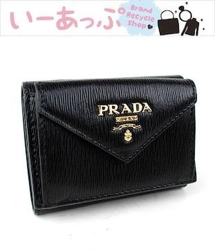 プラダ 三つ折り財布 ミニ財布 サフィアーノ 新品同様 黒 k353