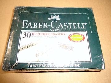未開封 FABER-CASTELL dust-free 30個入り