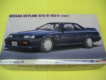 ハセガワ 1/24 HC-29 ニッサン スカイライン GTS-R (R31)