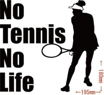 カッティングステッカー No Tennis No Life (テニス)・10