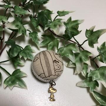ハンドメイド  スヌーピー マカロンメジャー 裁縫道具  文具