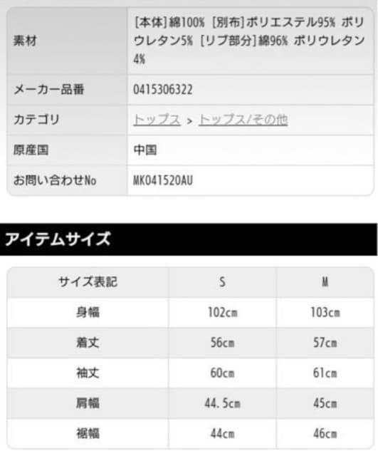 新品◆EMODA◆Borderwork TOPS◆スウェット/パーカー◇ホワイト < ブランドの