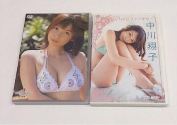 中川翔子 ミスマガジン2002 他 中古DVD2枚セット 送料込