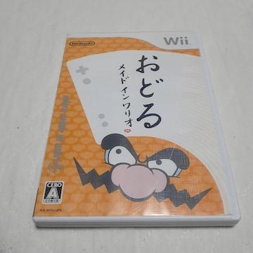 おどる メイドインワリオ/ Wii ソフト