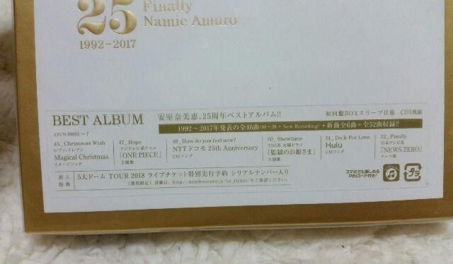 安室奈美恵 ベストアルバム「Finally」CD 非売品DVD 他 < タレントグッズの