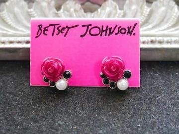 新品ゴスロリ姫系薔薇ストーンパールピアス BETSEY JOHNSON