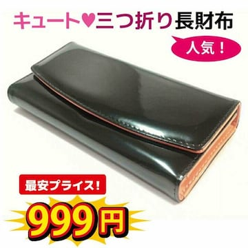 丈夫で長持ち♪キュートな三つ折り長財布 ブラック&ピンク