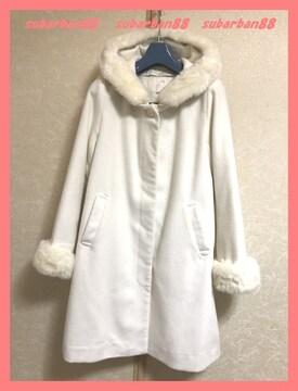アースミュージック☆美品♪3wayウール調Aラインファーコート