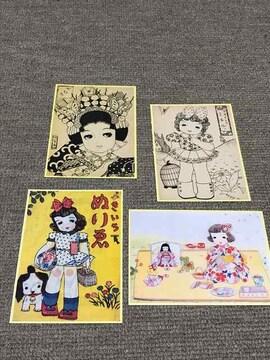昭和レトロ★蔦谷喜一ポストカード4枚★塗り絵.ぬり絵.ぬりえ