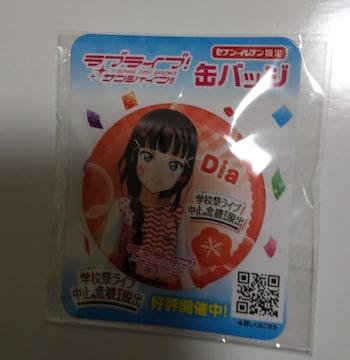 セブンイレブン限定 黒澤ダイヤ缶バッジ
