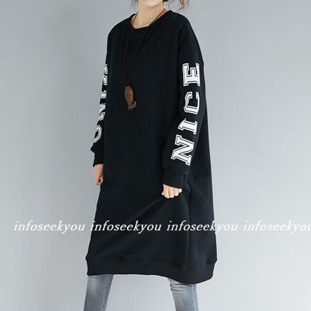 〜3L4L大きいサイズ/back袖ロゴトレーナーワンピース/黒 < 女性ファッションの