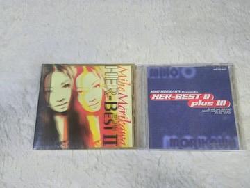 CD 森川美穂 ハーベスト2 '85-'89 全16曲'97/3 プラス3 全3曲 非売品