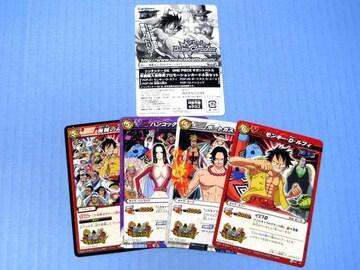 ●新品●ワンピース ギガントバトル カード 4種組★