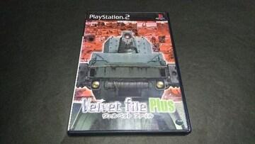 PS2 ヴェルベットファイル プラス / 説明書無し
