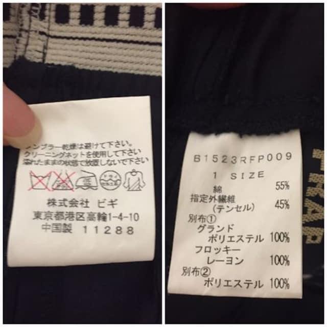 ☆FRAPBOIS ショートパンツ☆ < ブランドの