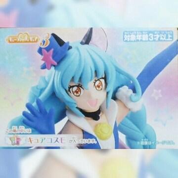 スター☆トゥインクルプリキュア キューティーフィギュア3  キュアコスモ  新品 即決