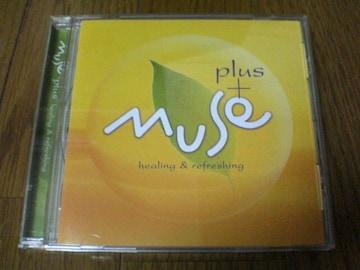 CD ミューズplus(プラス)MUSE ヒーリング